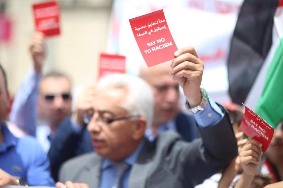 الوقفة التضامنية لتعليق عضوية إسرائيل بالفيفا (3)