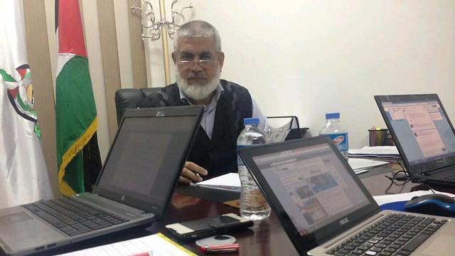 هاستاج حماس