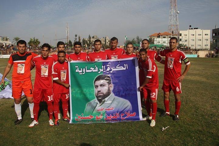 خدمات رفح والشهيد صلاح أبو حسنين