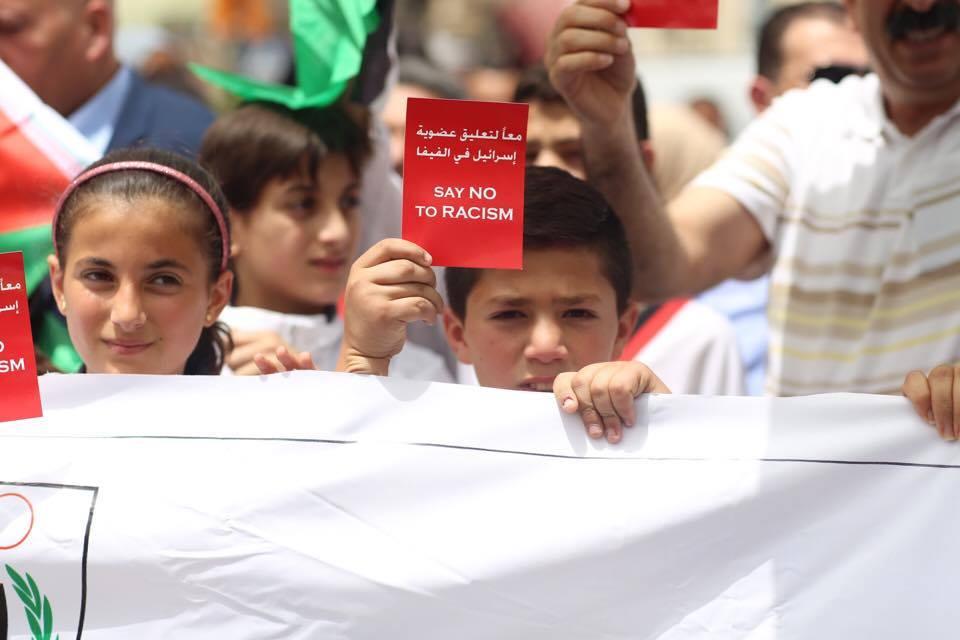 الوقفة التضامنية لتعليق عضوية إسرائيل بالفيفا (4)