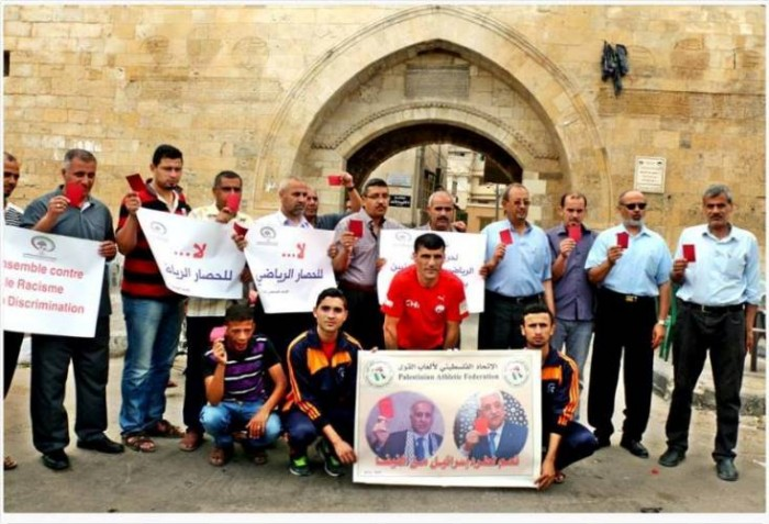 الوقفة التضامنية لتعليق عضوية إسرائيل بالفيفا (17)