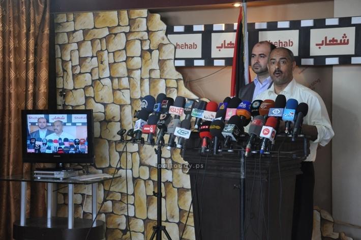 نقابة الموظفين بغزة