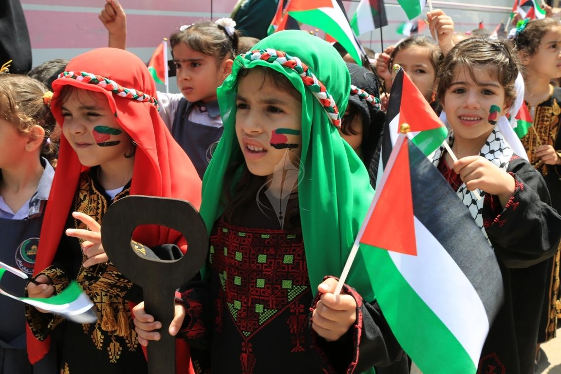 مسيرة للأطفال فى ذكرى النكبة (30111122) 