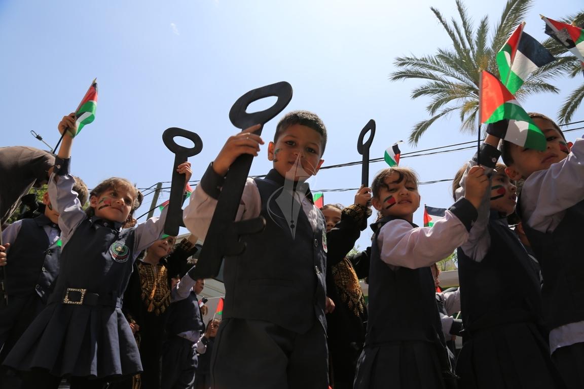 مسيرة للأطفال فى ذكرى النكبة (30111123) 