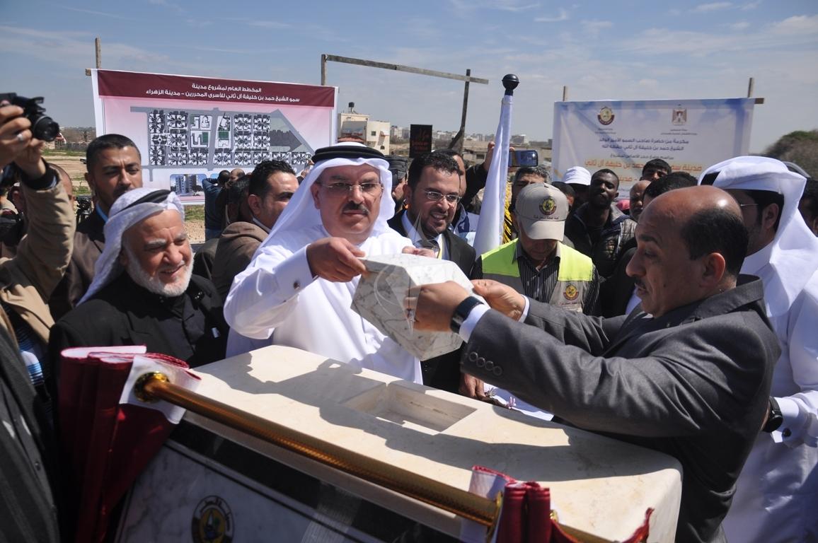 وضع حجر الاساس لمدينة حمد للأسرى  (262219897) 