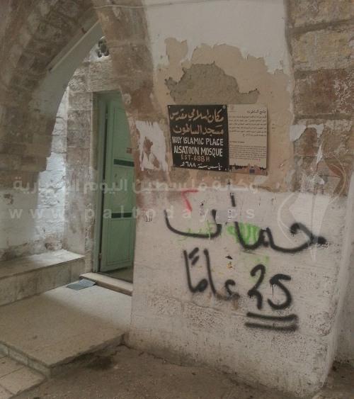مساجد نابلس التاريخية ...منها ما يتصل بزمن الخطاب وأخرى بصلاح الدين