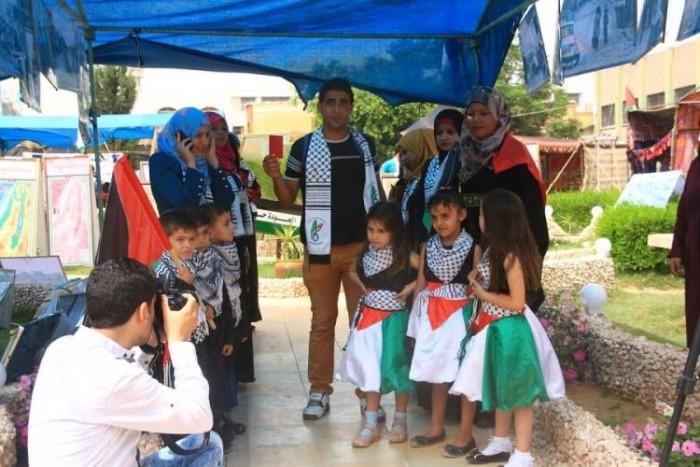 الوقفة التضامنية لتعليق عضوية إسرائيل بالفيفا (20)