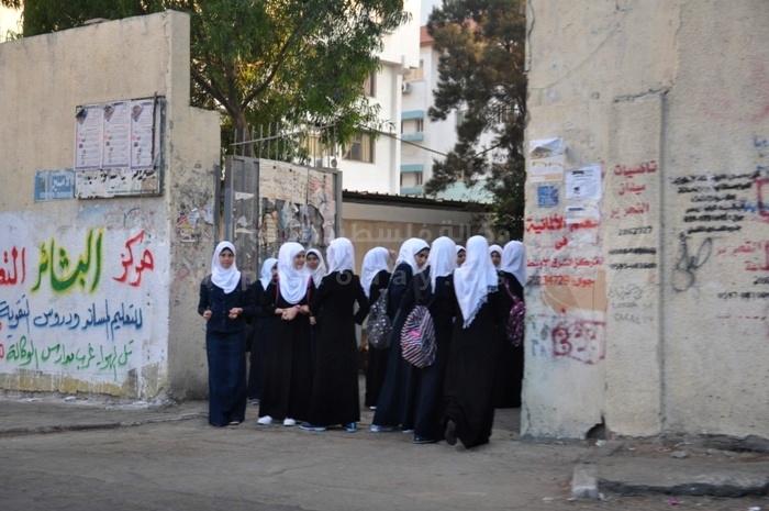 بدء العام الدراسي الجديد في قطاع غزة