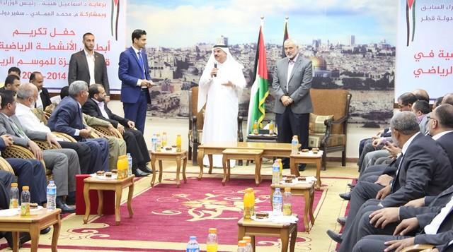 أمواج تكرم أبطال الموسم الرياضي في غزة (4)
