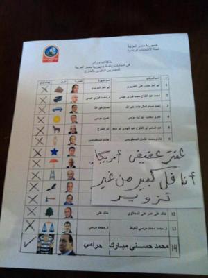 طرائف انتخابات مصر