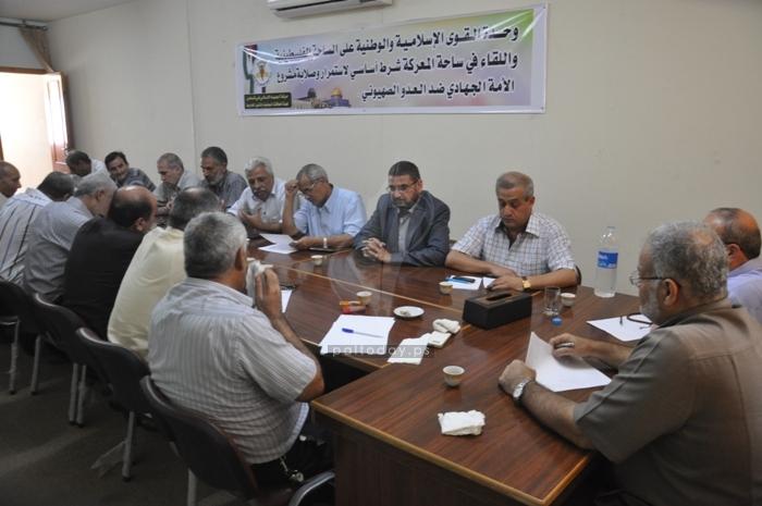 أجتماع الفصائل 2014