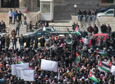 تظاهرة في الأردن