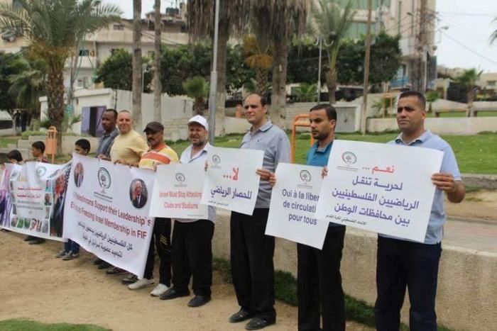 الوقفة التضامنية لتعليق عضوية إسرائيل بالفيفا (19)