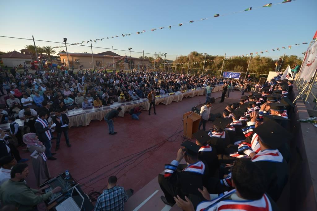 حفل تخرج لطلبة جامعيين بغزة