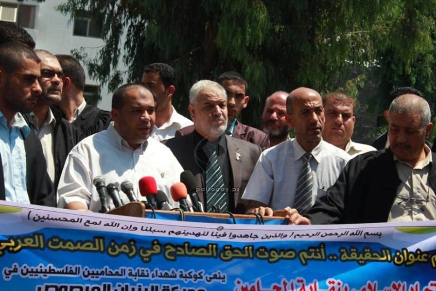 الاتحاد الإسلامي لنقابة المحامين