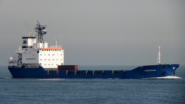 البحرية الإسرائيلية تستولي على سفينة