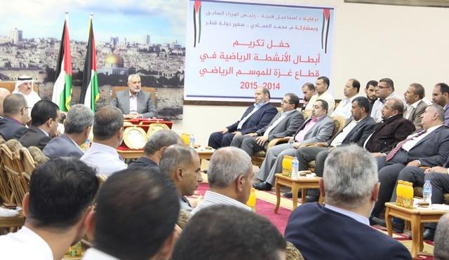 أمواج تكرم أبطال الموسم الرياضي في غزة (8)
