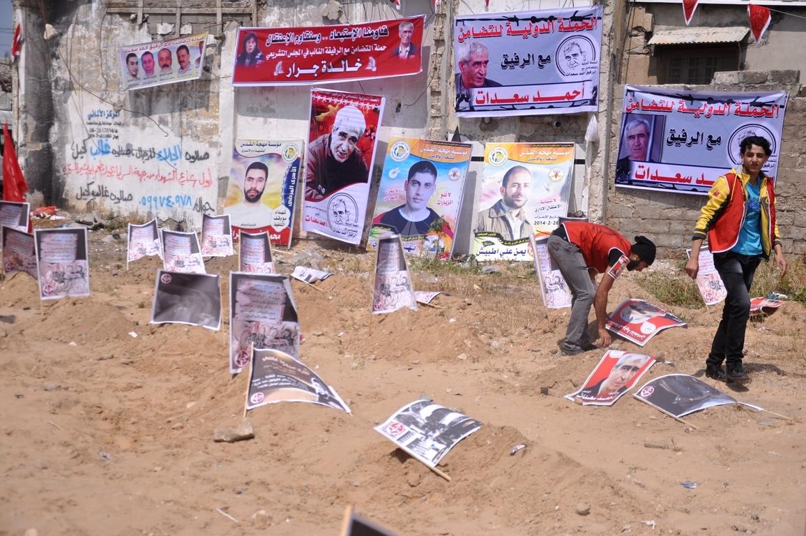 مقبرة للشهداء والمرضى الأحياء القابعون في سجون الاحتلال وسط غزة (261530118) 