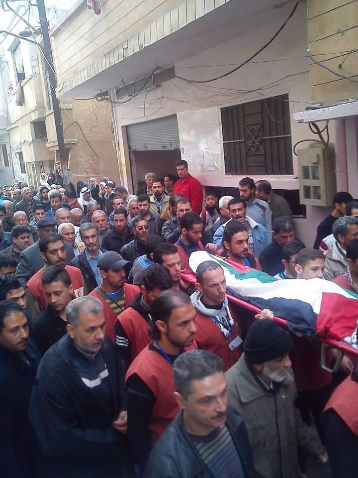 جثمان ابو عرب