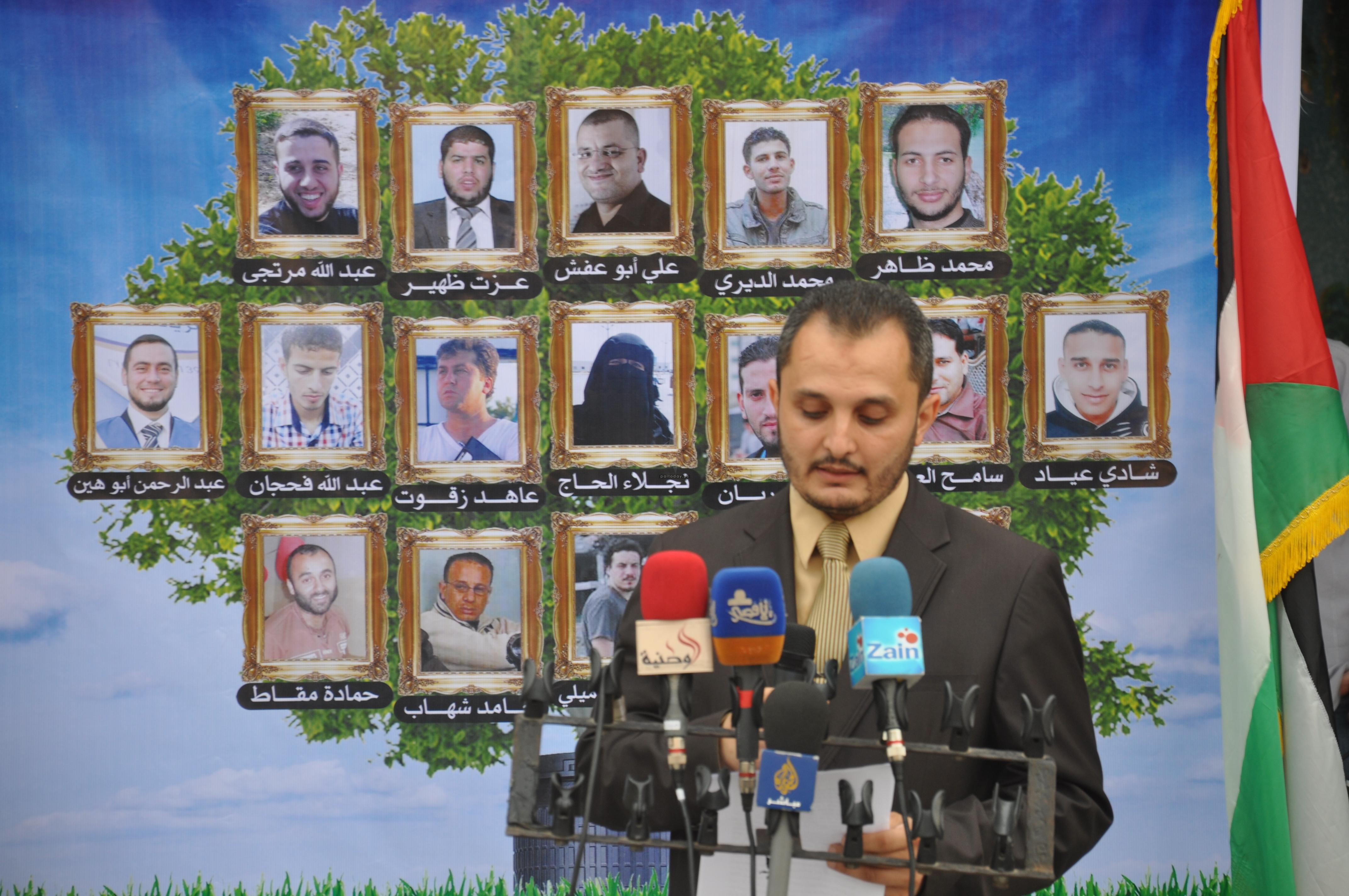 تكريم الشهداء الصحفيين