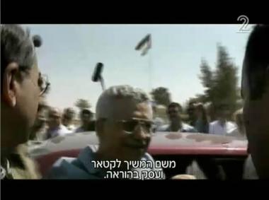 فيلم إسائيلي تحريضي ضد عباس