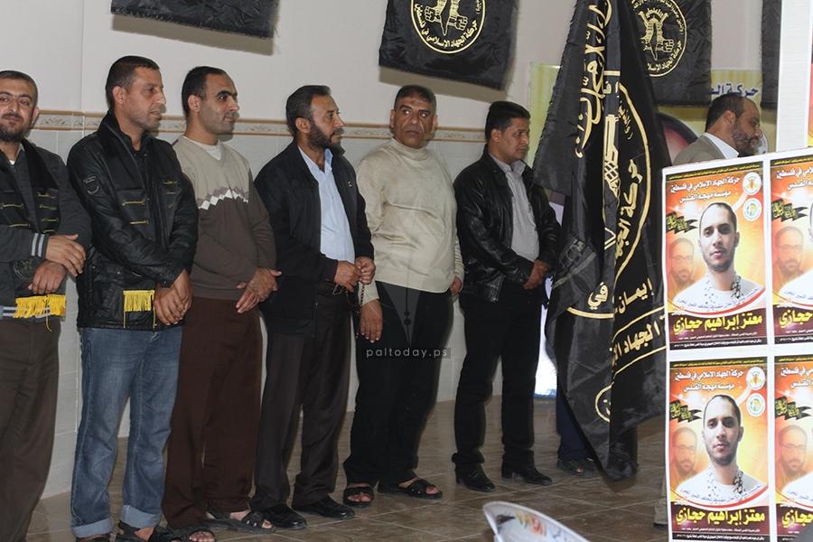 الجهاد تقيم بيت عزاء لشهيد القدس معتز حجازي شمال قطاع غزة