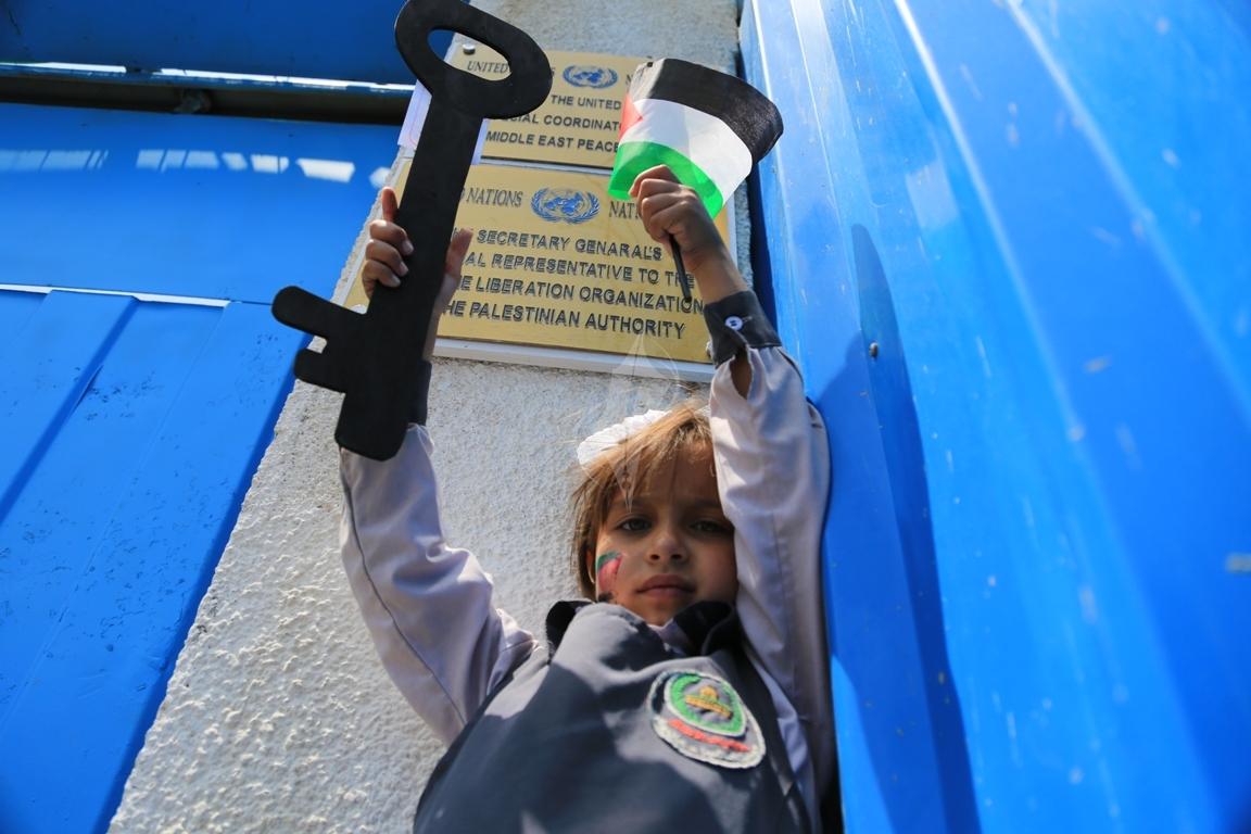 مسيرة للأطفال فى ذكرى النكبة (30111124) 
