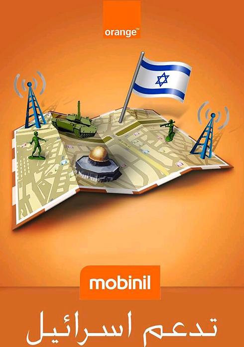 حملة مقاطعة إسرائيل