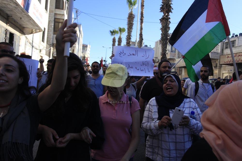 الأجهزة الأمنية تمنع مسيرة للتضامن مع الأسرى من الوصول لـ