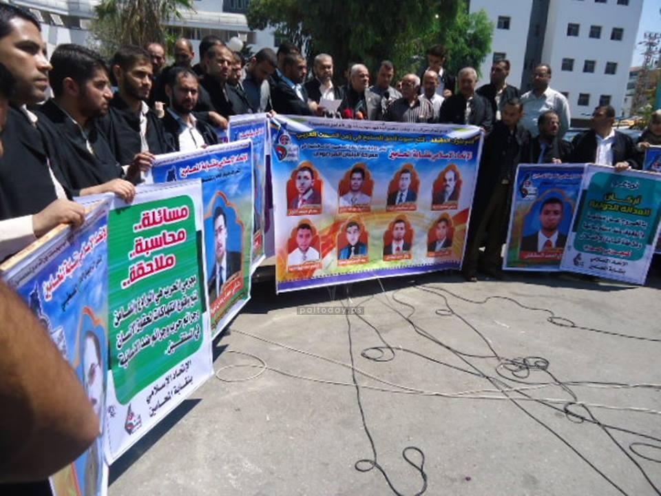 الاتحاد الاسلامي بنقابة المحامين يُحمل الاحتلال المسؤولية القانونية عن الجرائم التي اقترفها في قطاع غزة