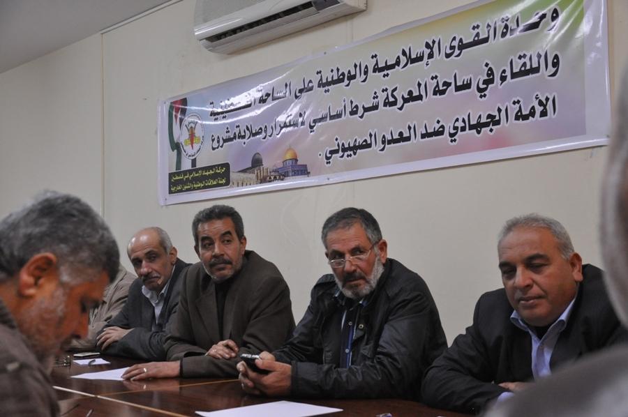 اجتماع للفصائل الفلسطينية بغزة لمناقشة أوضاع مخيم اليرموك