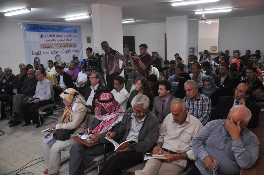 اتحاد الاذاعات والتلفزيونات الفلسطينية