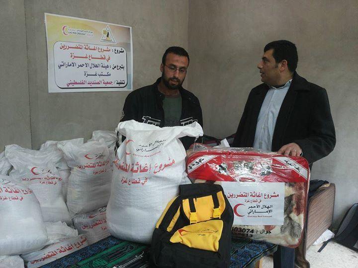 توزيع مساعدات
