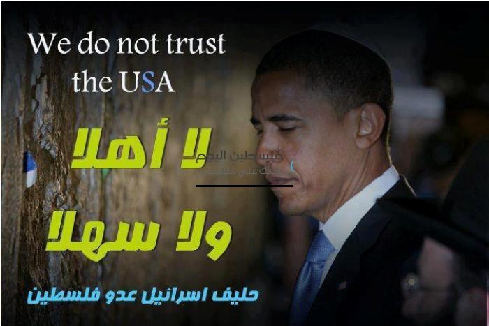 اوباما ساخر @