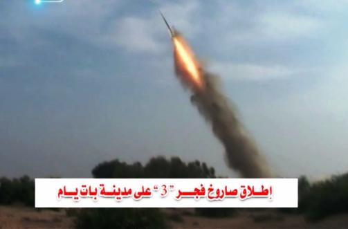 صواريخ سرايا