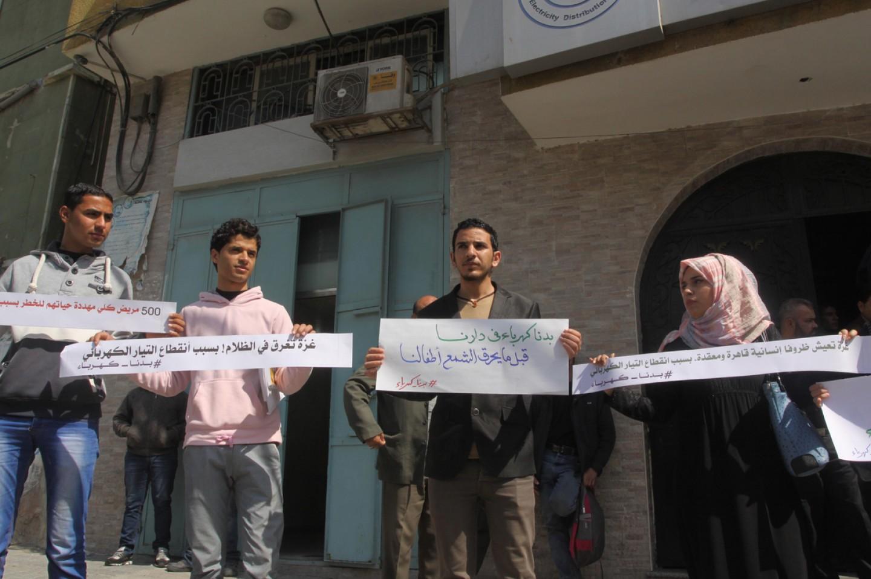 وقفة احتجاجية لتفاقم أزمة الكهرباء