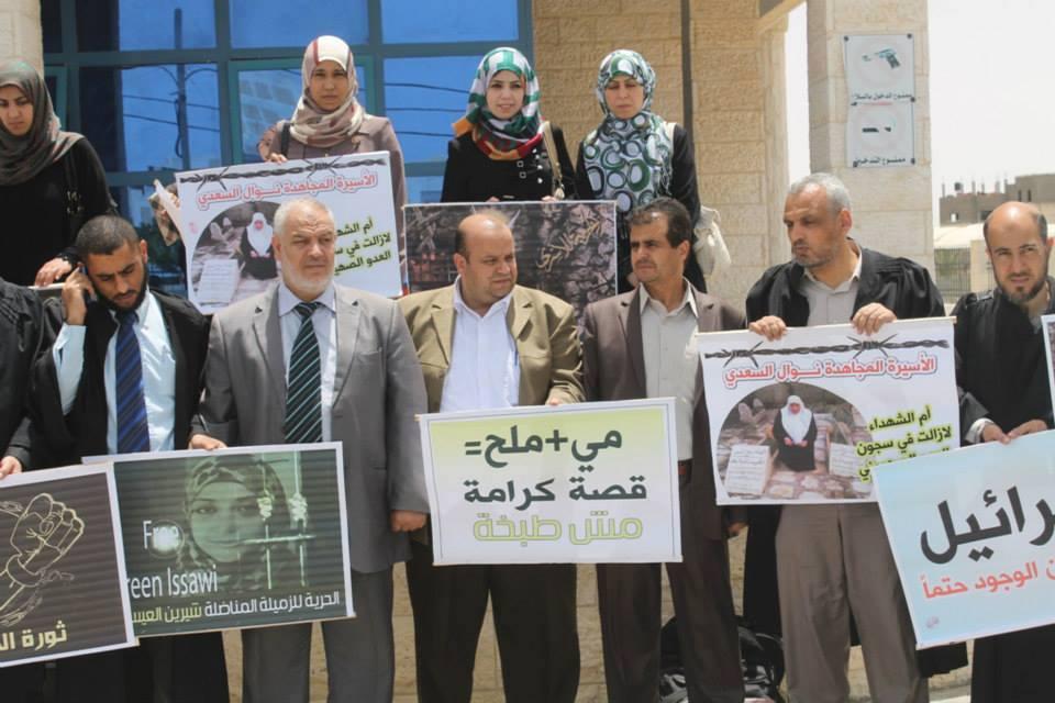 الاتحاد الإسلامي في نقابة المحامين ينظم وقفة تضامنية