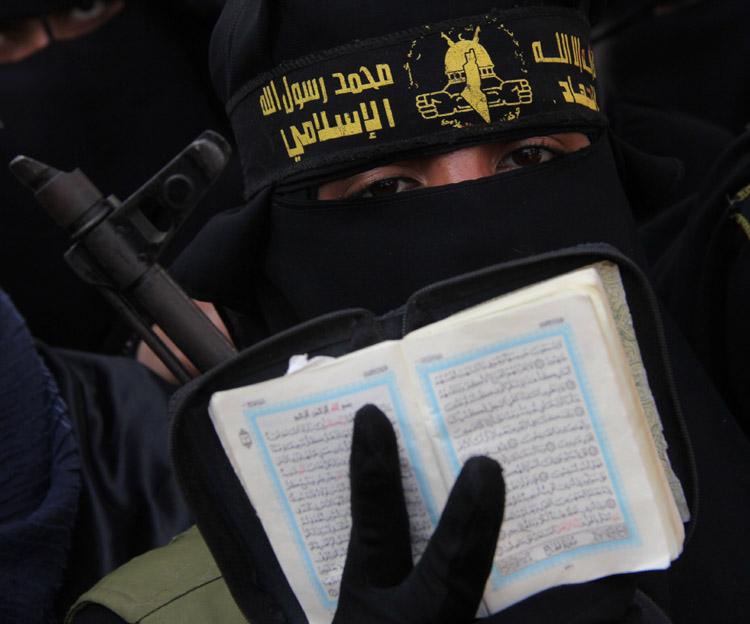 العمل النسائي يشارك في مسيرة الزحف الجهادي بغزة