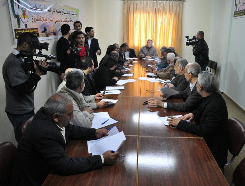 بالصور:اجتماع للفصائل بغزة لمناقشة تداعيات قرار مصر حظر حركة حماس