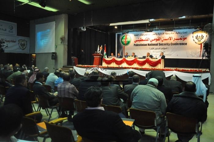 مؤتمر الامن القومي