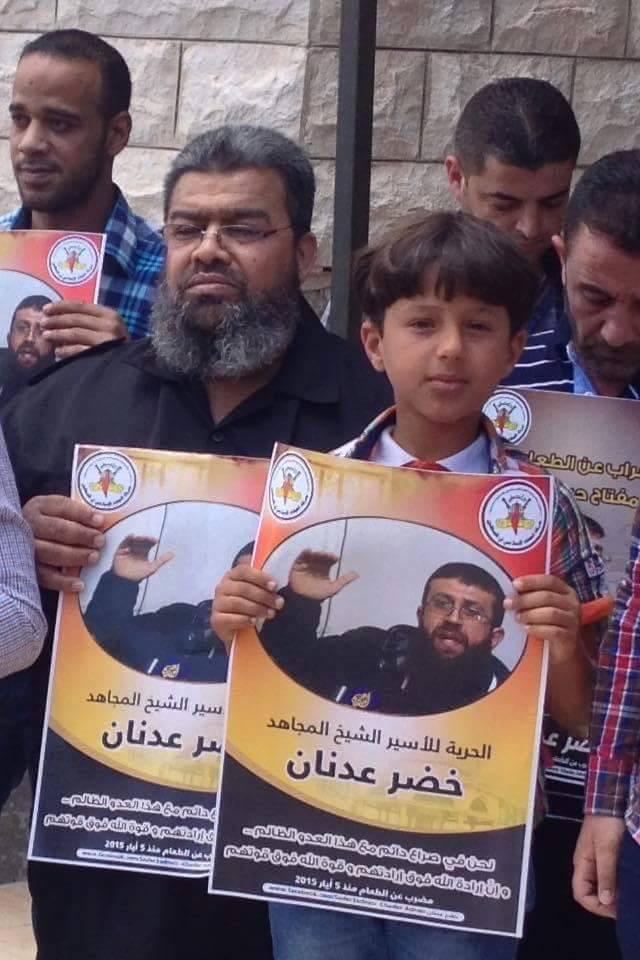 وقفة تضامنية مع الأسير خضر عدنان