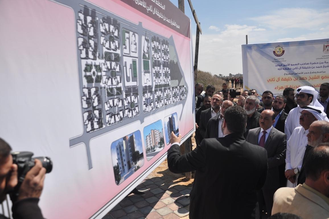 وضع حجر الاساس لمدينة حمد للأسرى  (1) 