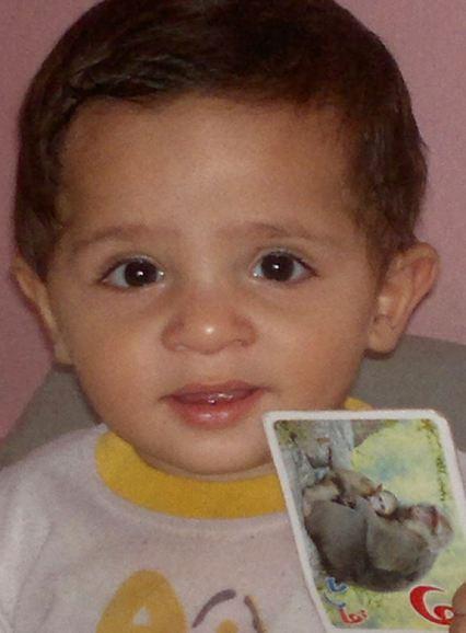الطفل مطر أبو العطا
