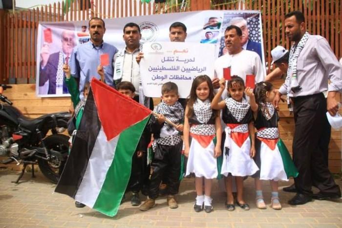 الوقفة التضامنية لتعليق عضوية إسرائيل بالفيفا (24)