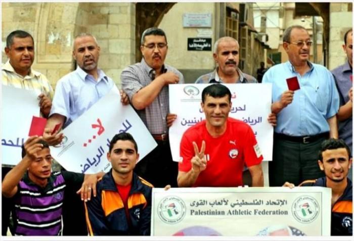 الوقفة التضامنية لتعليق عضوية إسرائيل بالفيفا (16)
