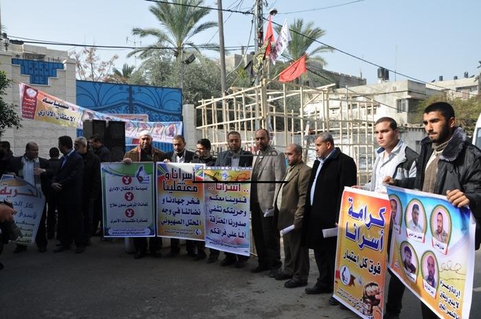 وقفة تضامنية للإتحاد الاسلامي بالنقابات المهنية
