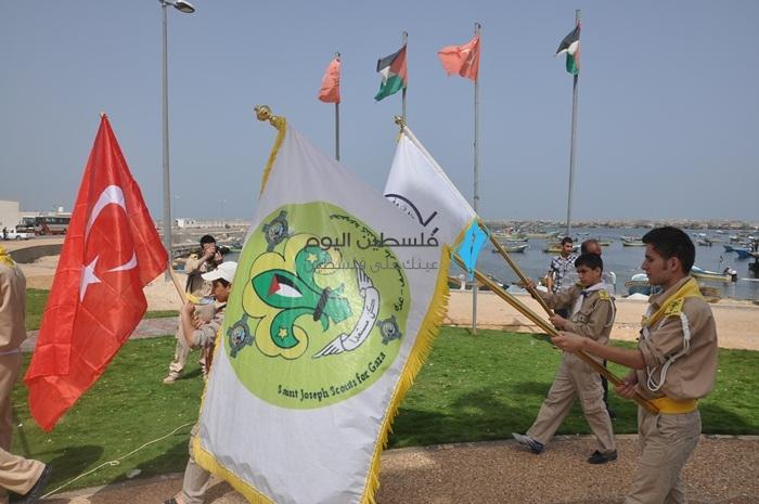 ذكرى اسطول الحرية