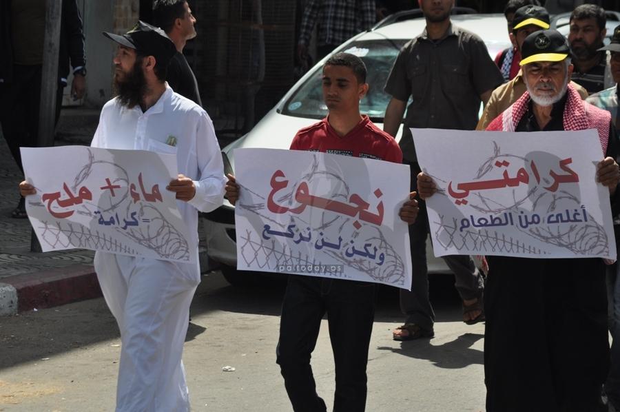 مسيرة نصرة للاسرى الاداريين