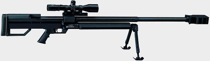 بندقية الموت