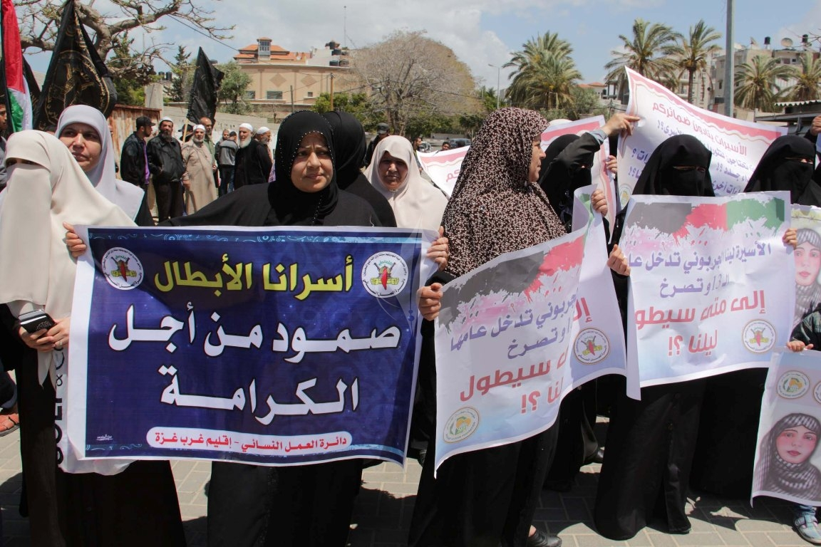 مهجة القدس تنظم وقفة جماهيرية دعماً وإسناداً للأسيرة لينا الجربونى  فى غزة (1) 